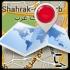 اپلیکیشن کاملترین نقشه ایران و جهان